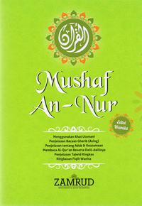 Al Quran Mushaf An-Nur Edisi Wanita