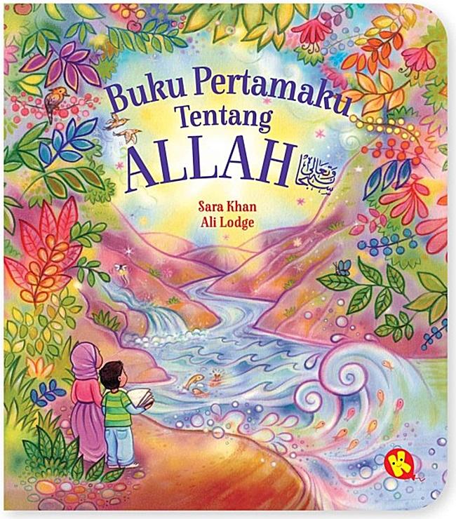 Buku Pertamaku Tentang Allah