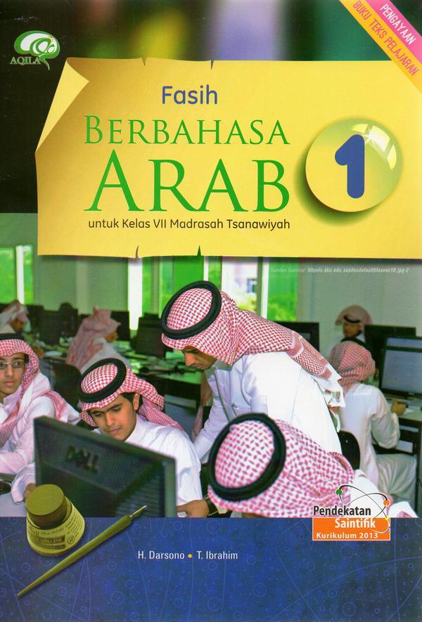 Buku Paket Bahasa Arab Kelas 7 Kurikulum 2013