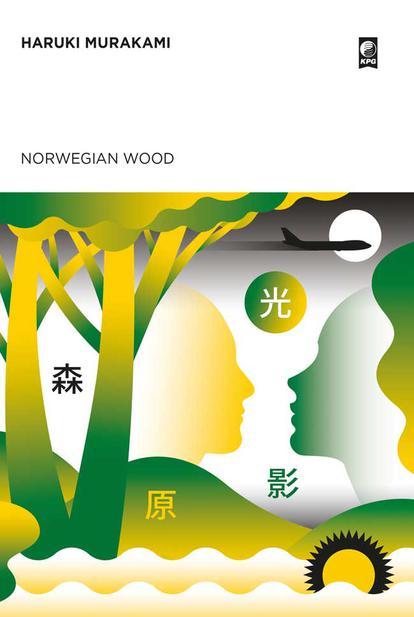 Norwegian Wood - Cover Baru 2018