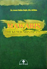 Fiqih Mawaris Ebook