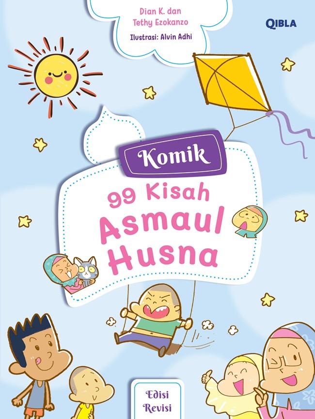 Daftar 99 Asmaul Husna Disertai Huruf Arab, Latin dan Artinya 3