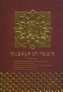 Quran At Taisir Ustadz Adi Hidayat 41