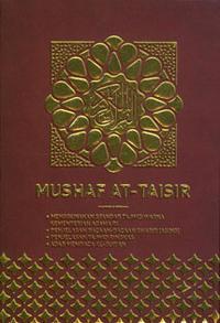Quran At Taisir Ustadz Adi Hidayat 30