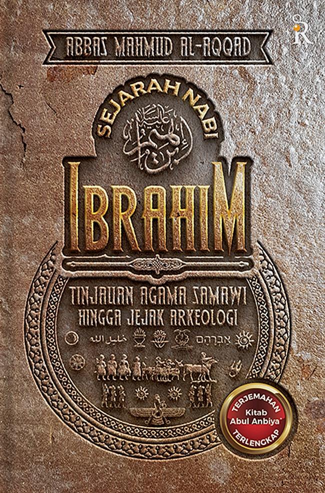Sejarah Nabi Ibrahim